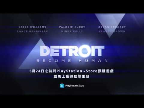 底特律:变人 - 叽咪叽咪 | 游戏评测