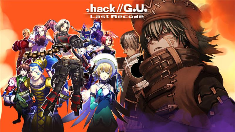 .hack//G.U. Last Recode - 叽咪叽咪 | 游戏评测