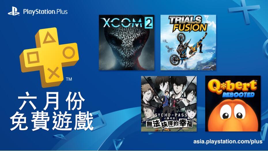 幽浮2 XCOM® 2 - 叽咪叽咪 | 游戏评测